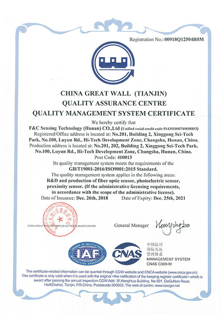 China F&C Sensing Technology (Hunan) Co.,Ltd certification